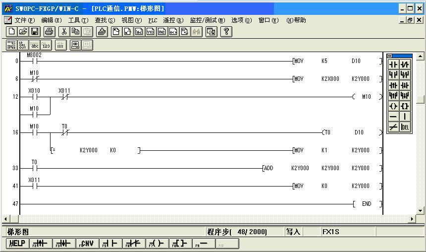 单片机通过编程口与plc通信