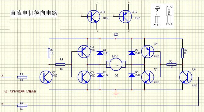 单片机控制交流电机正反转-单片机怎样控制220v单向