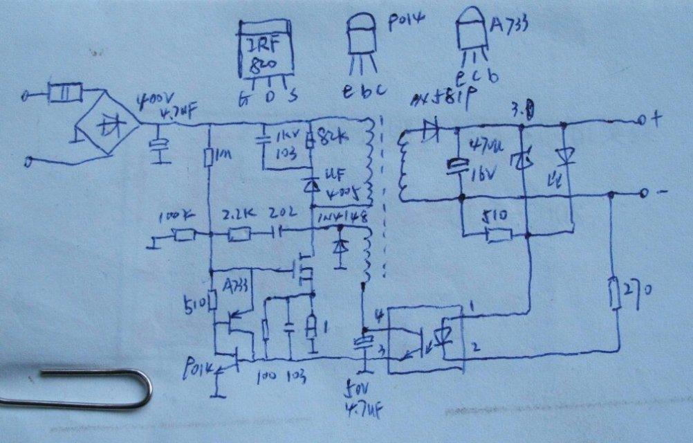 简易开关电源电路图